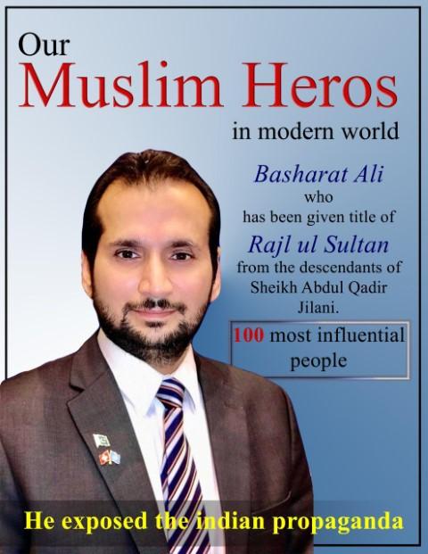 MUSLIM HEROES IN MODERN WORLD