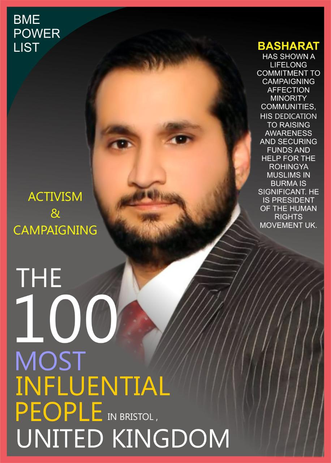 RANA BUSHARAT ALI KHAN IN THE 100 MOST POWERFUL INSPIRING