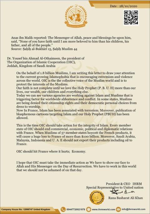 Dr. Yousef bin Ahmad Al-Othaimeen, the president of The Organization of Islamic Cooperation (OIC), Jeddah, Kingdom of Saudi Arabia